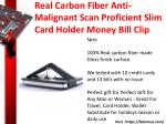 real carbon fiber anti malignant scan proficient slim card holder money bill clip