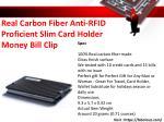 real carbon fiber anti rfid proficient slim card holder money bill clip