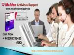 http www mcafeecardretail co uk 2
