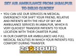 you can use our services in medical emergency