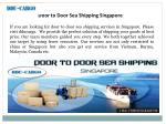 door to door sea shipping singapore