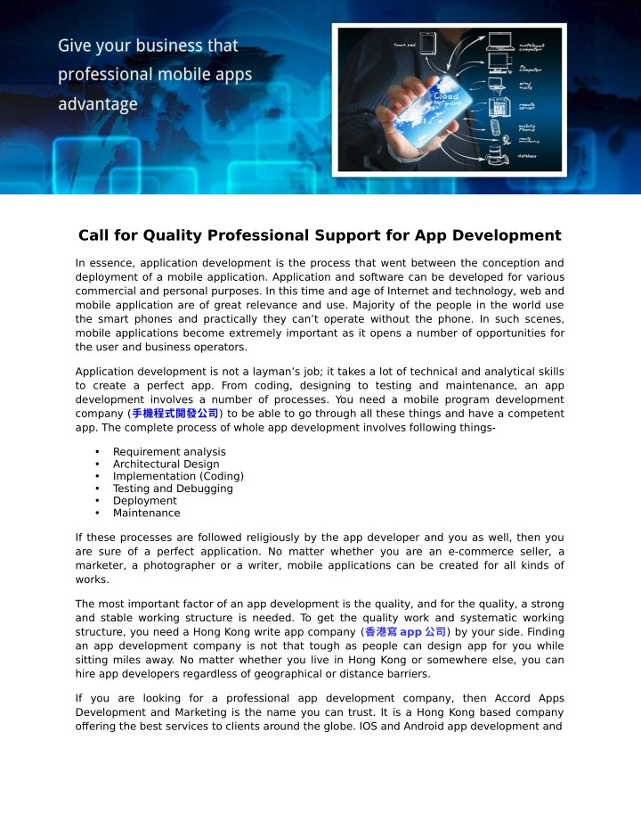 call for quality professional support n.