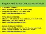 king air ambulance contact information
