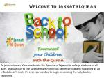 welcome to jannatalquran