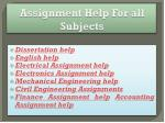 assignment help for all subjects