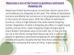 wayscoop is one of the honest to goodness web based shopping site 4