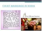 court marriage in noida