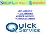 air ambulance train ambulance ground ambulance