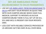 sky air ambulance from bhubaneswar to delhi
