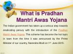 what is pradhan mantri awas yojana
