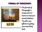 formula of zhengongfu