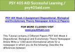psy 405 aid successful learning psy405aid com 13