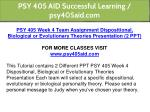 psy 405 aid successful learning psy405aid com 16
