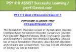 psy 410 assist successful learning psy410assist 8