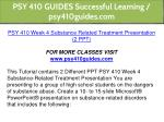 psy 410 guides successful learning psy410guides 16