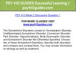 psy 410 guides successful learning psy410guides 8