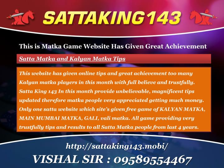 this is matka game website has given great n.