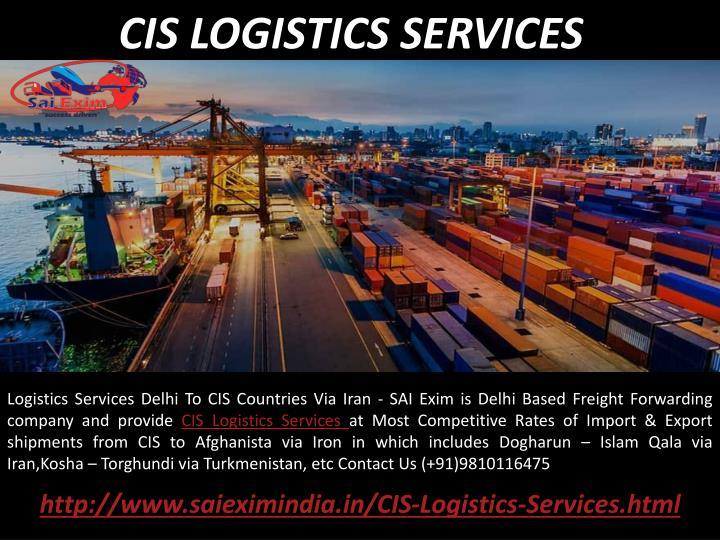 cis logistics services n.