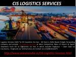 cis logistics services
