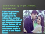 islamic rohani ilaj for get girlfriend boyfriend