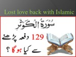 lost love back with islamic ilaj