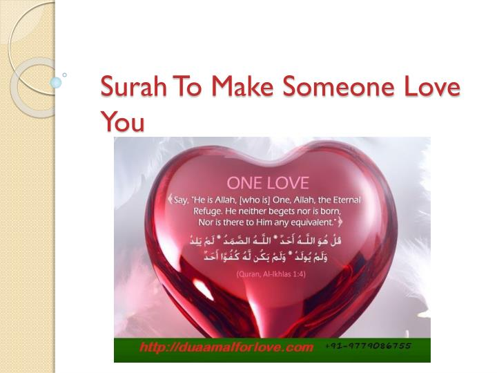 surah to make someone love you n.
