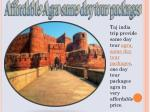 affordable agra same day tour packages