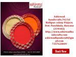 ashirwad handicrafts 762 b1 rathpur colony