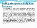 seeking management assignment assistance