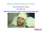 what is medical tourism in india 3