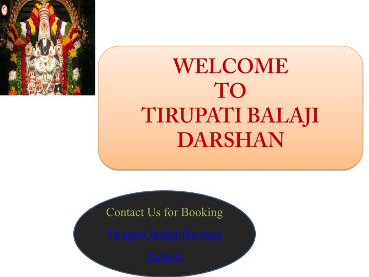 welcome to tirupati balaji darshan n.