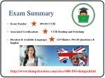 exam summary
