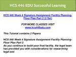 hcs 446 edu successful learning 8