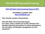 hcs 446 edu successful learning 9