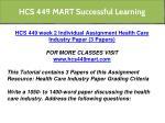 hcs 449 mart successful learning 10
