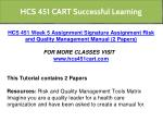 hcs 451 cart successful learning 17