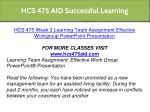 hcs 475 aid successful learning 12