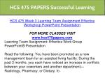 hcs 475 papers successful learning 12