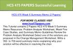 hcs 475 papers successful learning 20