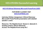 hcs 478 edu successful learning 1