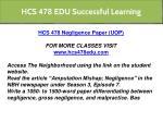 hcs 478 edu successful learning 3