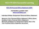 hcs 478 edu successful learning 4