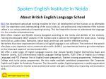 spoken english institute in noida 1