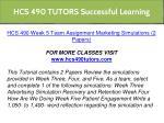 hcs 490 tutors successful learning 17