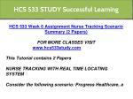 hcs 533 study successful learning 7