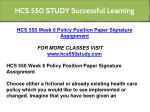 hcs 550 study successful learning 9