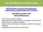 hcs 586 rank successful learning 11