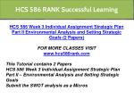 hcs 586 rank successful learning 9