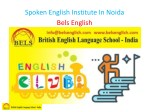spoken english institute in noida bels english