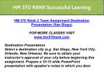 hm 370 rank successful learning 6